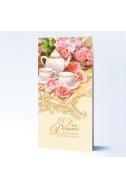 """Христианская открытка """"С Днем Рождения! Благословение Господне на Вас"""""""