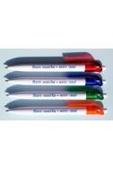 Ручка «Много молитвы – много силы»