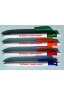 Ручка «Не бойся, только веруй»